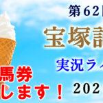 土曜東京8R 東京ジャンプステークス 予想